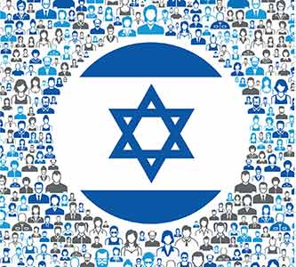 Symposium on Jewish Civilization to explore Judaism and democracy, Oct. 30-31